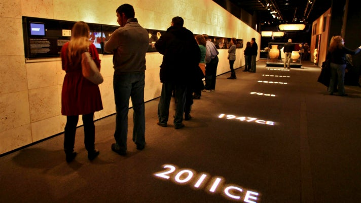 """Dead Sea Scrolls: The Exhibition"" timeline"