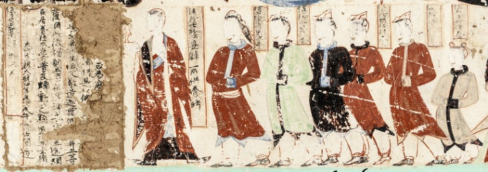 """Cave 285, detail of wall painting from """"Caves of Dunhuang"""" at Getty Center"""