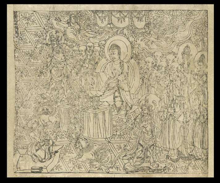 """Diamond Sutra from """"Cave Temples of Dunhuang"""" at Getty Center"""